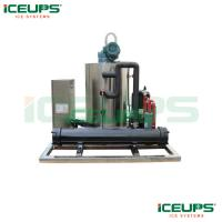 China suppliers sea water ice makers machine 1000kg per day for sale