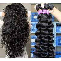 Quality Virgin Remy Unprocessed Peruvian Human Hair No Tangle No Shedding Double Wefted for sale