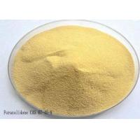 Quality Broad - Spectrum Antibiotic Furazolidone CAS 67-45-8 White Powder 99% Purity for sale