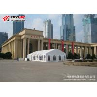 Quality 9 By 18 Small Wedding Tent With Flooring , Fire Retardant Luxury Party Tents for sale