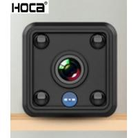 Buy cheap 1080P 2MpFull HD Super mini WIFI audio IR camera with rechargeable battery from wholesalers