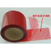 Quality Courier Gloosy WaterProof Tamper Seal Tape For Carton Sealing Eco Friendly for sale