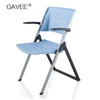 Quality Pp Plastic Adjustable Task Chair , Portable Folding Chairs For Outdoors for sale
