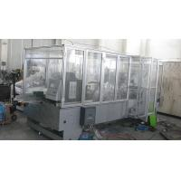Buy Aluminum Foil Rolls Carton Packaging Machine FOR Color Box Packing at wholesale prices