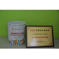 Quality 15mins Fire Rated  Fire Protection Paint For Wood  Timber Outside Customized for sale