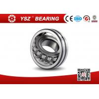 Quality ZWZ bearings Self - Aligning  Roller Bearings OEM Service 22206 for sale