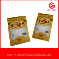 Quality BOPP / CPP Three Sides Heat Sealing Plastic Packaging Bags / Pouches for sale