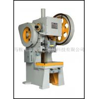 Quality 200 ton punch machine 200 ton craft press 200 ton metal hole punch for sale