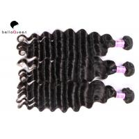 China Free Tangle Brazilian Virgin Unprocessed Remy Human Hair Weave For Deep Wave Weft on sale