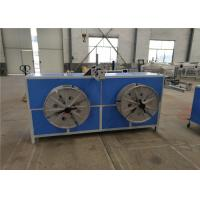 China Single Screw Plastic Pipe Manufacturing Machine , PE PP Water  Pipe Production Line for sale