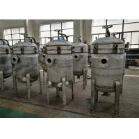 China Stainless Steel Industrial Bag Filters No Leakage Flexible Operation on sale