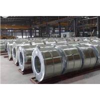 Quality Hot Dipped Galvanized Coil , 3 mm Hot Rolled Steel Coil For Ship Plate for sale