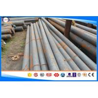 Quality MTC Passed DIN1.1121 Hot Rolled Bar , Alloy Round Bar Size 10-350mm for sale
