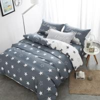 Quality Grey And White Polyester Home Bedding Sets Embroidered Printed Queen Size for sale