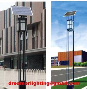 Quality Solar Street Light,Solar led street lamp,solar led street lamps,solar street lamp for sale