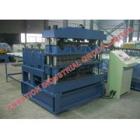 Quality Customized Curving Machine / Aluminium Sheet Bending Machine for Bull-nosing Roofing Sheets for sale