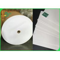 Quality 100% Virgin Food Grade White Color Kraft Paper For Flour Package 60gsm To 120gsm for sale