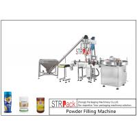 Quality Tin Can Bottle Auger Filling Machine Bottle Filling Machine Powder Filler Auger Screw Filling Machine Auger Filler for sale