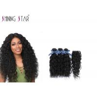 Quality Water Wave Wave Unprocessed Remy Hair With 10'-26' Inch Weft No Tangle for sale