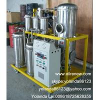 Quality Stainless Steel Vacuum Phosphate Ester Fire-Resistant Oil Purification Equipment, Vacuum Oil Purifier TYA-H-50 for sale