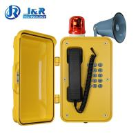 Quality Wall / Pillar Mounting Industrial SIP Phone With Flashing Lamp And Horn for sale
