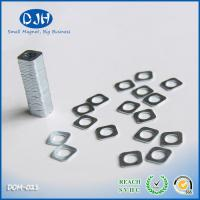 Buy cheap High powered Nickel plated  Sintered Neodymium Magnets N35 N38 N40 N42 N45 N48 from wholesalers