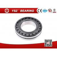 Quality ZWZ 22220 Industrial Roller Bearings With High Radial Axial Load Capacity for sale
