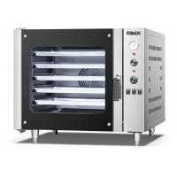 Quality Electric Convection Oven 5 Trays All Stainless Steel Baking Convection Oven FMX-O226A for sale