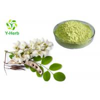 China 95% 98% Purity Herbal Extract Powder Quercetin Dihydrate Powder FDA Certification on sale