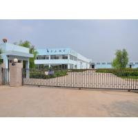 Qingdao PAFIC Hardware Co.,Ltd