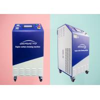Quality Oxyhydrogen Car Carbon Cleaning Machine HHO Gas For Exhaust Gas Emission for sale