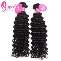 Quality 10 Inch - 30 Inch Remy Virgin Brazilian Human Hair Extensions Deep Curly for sale