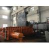 Buy cheap 315 Tons Baling Force Cuboid Block Scrap Baler Machine Cylinder Scrap Metal Press from wholesalers