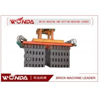 Buy cheap Auto Red Brick Stacking Machine Multifunctional Hollow Block Equipment 22.5kw from wholesalers