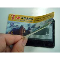 Buy cheap RFID electronic tickets, E-ticket, sports game E-ticket, exhibition E-ticket, from wholesalers
