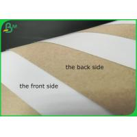 Quality FSC Certificate Recycled Coated Duplex Board With Back Grey For Making Packing Box for sale