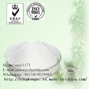 China potassium lactate  Assay:60%  Molecular Formula: C3H5KO3  skype:sucy1171 on sale