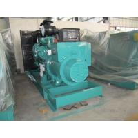 Quality 600 KW Diesel Generator Set With Cummins Engine And Engga Alternator for sale