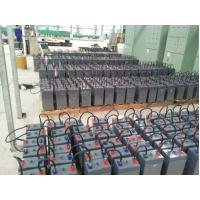 Quality 1000ah 2 V Gel Deep Cycle Batteries Telecommunication / UPS Lead Acid Battery for sale