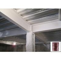 Quality Thin Film Water Based Ceiling Paint Used For Wall Painting Metal Fire Resistant for sale