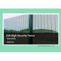 """Buy PVC Coated High Security Steel Wire Fencing Wire Fence Panel  4mm wire 3""""*1/2"""" Hole For Prison at wholesale prices"""