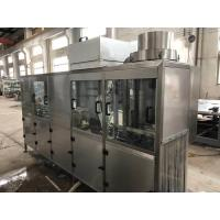 Quality Full-Automatic Barreled Drinking Water Production Line 3 Gallon, 5 Gallon/Bottle Filling Machine for sale