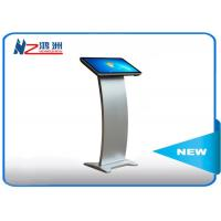 Quality 21 inch floor standing kiosk digital advertising display for indoor use for sale