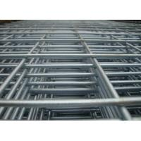 Quality Low Carbon Steel Welded Wire Mesh Panels Concrete Reinforcing Mesh for sale