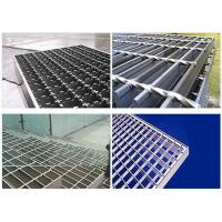 Trench Covers Stainless Steel Bar Grating Pvc Coated