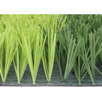 Quality S Shape Realistic Artificial Grass Excellent Straightness With Color Fastness for sale