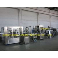 China Sweet water bottle Packing Machine on sale