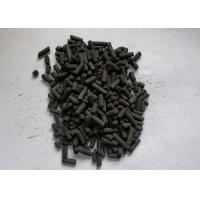 Quality H2S Activated Carbon Desulfurizer Catalyst For Food Grade CO2 Gas for sale
