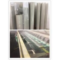 Quality Standard Rotary Nickel Template Screen Variety High Strength Textile Screen Printing for sale