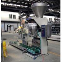 Quality No bucket screw packing machine - single scale Powder material packaging machine Flour Packing Machine 304 for sale